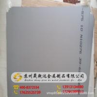 Inconel600锻件 环件 锻造法兰 GH3600高温合金 N06600镍合金钢板