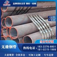 无缝管108*4 材质20# 空调冷凝水高压管道 热浸镀锌无缝钢管 现货