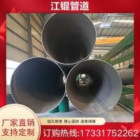 螺旋无缝防腐蒸汽发泡保温焊接钢管大口径dn150/200/300供水管道
