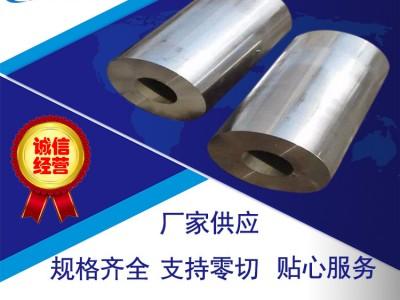 供应SAE4135合金无缝管 冷拔光亮SCM435精轧管 热轧35CrMo无缝管