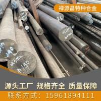 厂家供应253MA不锈钢板 253MA圆钢 253MA锻环规格齐全 量大从优