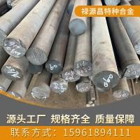 厂家现货耐热钢2Cr12NiWMoV616不锈钢圆棒 616锻圆 616不锈钢圆钢