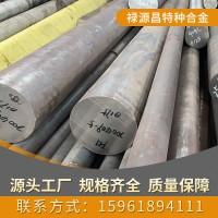 厂家供应2205(F60)不锈钢板 2205锻圆 金属不锈钢板 可按需制作