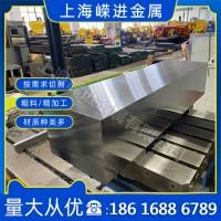 模具钢 P20 SKD11 MOV H13 SKD61 DC53钢板 4cr13 718H CR12圆钢