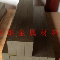 东莞现货供应抚顺H13精料18元/KG,H13非标10元/KG规格齐全