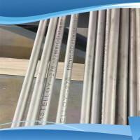 工厂定制管件哈氏合金型号N06030棒材板材管件规格齐全可零售切割