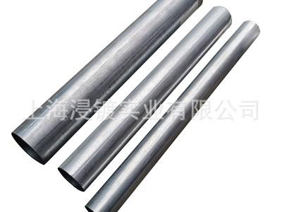 KBG/JDG 电线管 金属穿线管 金属明装走线管 铁管钢管 1米