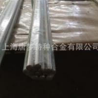 盲管,保护管GH3039.GH39 ,热电偶套管,现货管材
